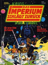 Cover Thumbnail for Krieg der Sterne Sonderausgabe (Egmont Ehapa, 1980 series) #2 - Das Imperium schlägt zurück 2 - Duell mit dem Schwarzen Lord