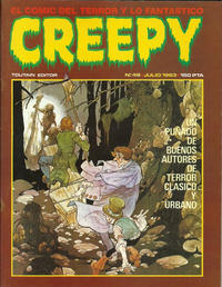 Cover Thumbnail for Creepy (Toutain Editor, 1979 series) #49