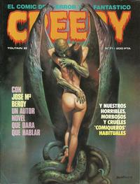 Cover Thumbnail for Creepy (Toutain Editor, 1979 series) #71