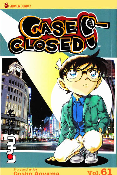 Cover for Case Closed (Viz, 2004 series) #61