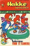 Cover for Hakke Hakkespett (Romanforlaget, 1970 series) #12/1971