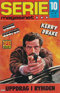 Cover Thumbnail for Seriemagasinet (Semic, 1970 series) #10/1978