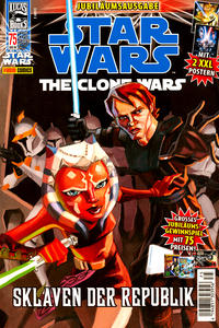Cover Thumbnail for Star Wars (Panini Deutschland, 2003 series) #75