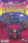 Cover for Kaijumax (Oni Press, 2015 series) #5 [Incentive Chuck BB Variant]