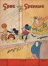 Cover for Spøk og Spenning (Magasinet For Alle, 1941 series) #15/1942