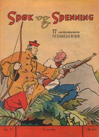 Cover Thumbnail for Spøk og Spenning (Magasinet For Alle, 1941 series) #7/1941