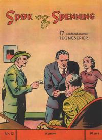 Cover Thumbnail for Spøk og Spenning (Magasinet For Alle, 1941 series) #12/1941