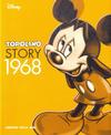 Cover for Topolino Story (Corriere della Sera, 2005 series) #20