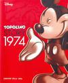 Cover for Topolino Story (Corriere della Sera, 2005 series) #26