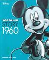 Cover for Topolino Story (Corriere della Sera, 2005 series) #12