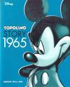 Cover for Topolino Story (Corriere della Sera, 2005 series) #17