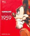 Cover for Topolino Story (Corriere della Sera, 2005 series) #11