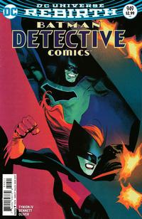 Cover Thumbnail for Detective Comics (DC, 2011 series) #949 [Rafael Albuquerque Cover]