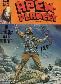 Cover Thumbnail for Apenplaneet (Classics/Williams, 1975 series) #8