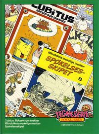 Cover Thumbnail for Tegneseriebokklubben (Hjemmet / Egmont, 1985 series) #54 - Cubitus: Boksen som snakker; Mikrofolkets merkelige meritter: Spøkelsesskipet