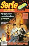 Cover for Seriemagasinet extra (Semic, 1990 series) #1/1991