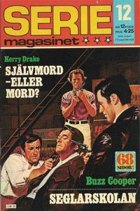 Cover Thumbnail for Seriemagasinet (Semic, 1970 series) #12/1979
