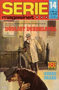 Cover Thumbnail for Seriemagasinet (Semic, 1970 series) #14/1980
