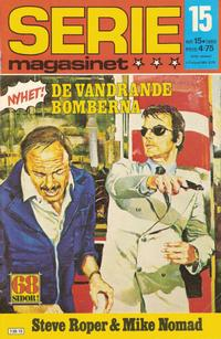 Cover Thumbnail for Seriemagasinet (Semic, 1970 series) #15/1980
