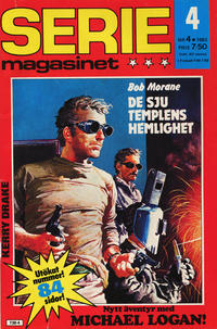 Cover Thumbnail for Seriemagasinet (Semic, 1970 series) #4/1983