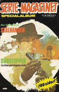 Cover Thumbnail for Seriemagasinet specialalbum (Semic, 1975 series) #3/1979