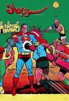 Cover for سوبرمان [Superman] (المطبوعات المصورة [Illustrated Publications], 1964 series) #133