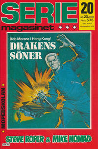 Cover Thumbnail for Seriemagasinet (Semic, 1970 series) #20/1982