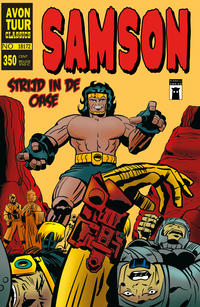 Cover Thumbnail for Avontuur Classics (Windmill Comics, 2013 series) #18172
