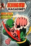 Cover for Kung-Fu magasinet (Interpresse, 1975 series) #17