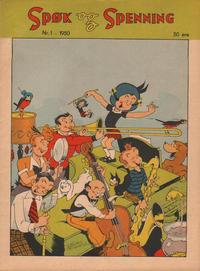 Cover Thumbnail for Spøk og Spenning (Oddvar Larsen; Odvar Lamer, 1950 series) #1/1950