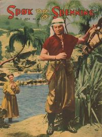 Cover Thumbnail for Spøk og Spenning (Oddvar Larsen; Odvar Lamer, 1950 series) #3/1954
