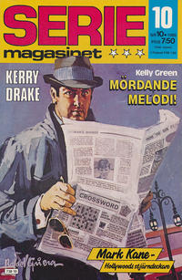 Cover Thumbnail for Seriemagasinet (Semic, 1970 series) #10/1985