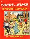 Cover for Suske en Wiske (Standaard Uitgeverij, 1967 series) #193 - Hippus het zeeveulen; Het verborgen volk