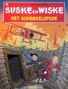 Cover for Suske en Wiske (Standaard Uitgeverij, 1967 series) #325 - Het schrikkelspook