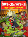 Cover for Suske en Wiske (Standaard Uitgeverij, 1967 series) #327 - Het gebroken dorp