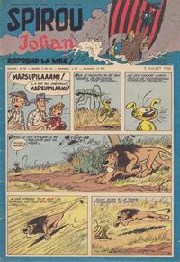 Cover Thumbnail for Spirou (Dupuis, 1947 series) #951