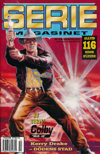 Cover Thumbnail for Seriemagasinet (Semic, 1970 series) #10/1994