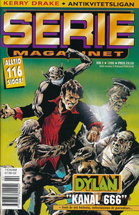 Cover Thumbnail for Seriemagasinet (Semic, 1970 series) #2/1996
