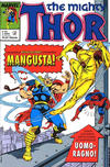 Cover for Thor (Play Press, 1991 series) #34