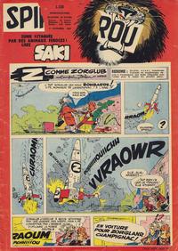 Cover Thumbnail for Spirou (Dupuis, 1947 series) #1120