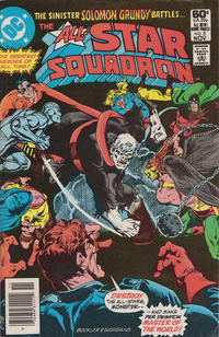 Cover Thumbnail for All-Star Squadron (DC, 1981 series) #3 [Newsstand]