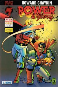 Cover Thumbnail for Star Magazine Oro (Edizioni Star Comics, 1992 series) #14