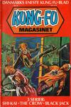 Cover for Kung-Fu magasinet (Interpresse, 1975 series) #41