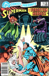 Cover for DC Comics Presents (DC, 1978 series) #77 [Newsstand]