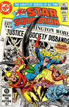 Cover for All-Star Squadron (DC, 1981 series) #7 [Direct]