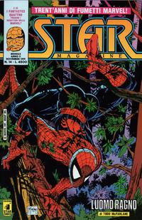Cover Thumbnail for Star Magazine (Edizioni Star Comics, 1990 series) #14