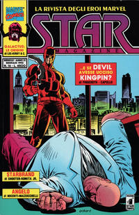 Cover Thumbnail for Star Magazine (Edizioni Star Comics, 1990 series) #16