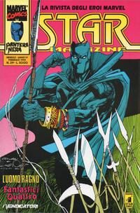 Cover Thumbnail for Star Magazine (Edizioni Star Comics, 1990 series) #29