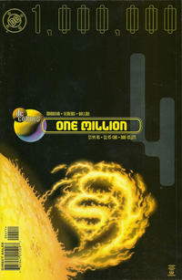 Cover Thumbnail for DC One Million (DC, 1998 series) #4