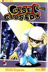 Cover for Case Closed (Viz, 2004 series) #62